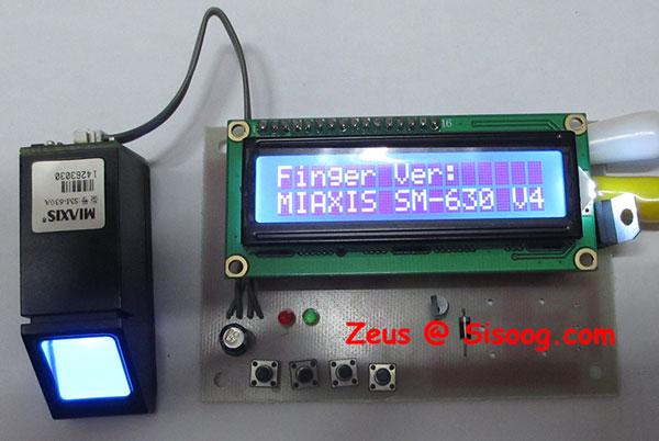 Zeus_fingerPrint
