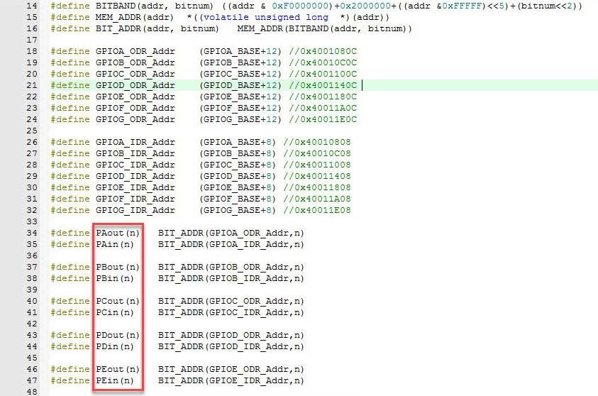 در کادر قرمز ماکروهای کمکی برای انجام عملیات روی پورتهای میکروکنترلر STM32 مشخص شده است.