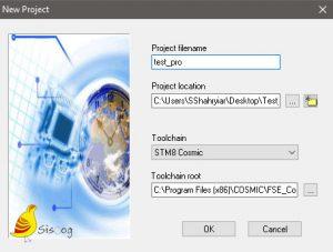 وارد کردن نام پروژه جدید در نرمافزار STVD
