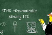 آموزش میکروکنترلر STM8 قسمت هفتم: LED چشمکزن