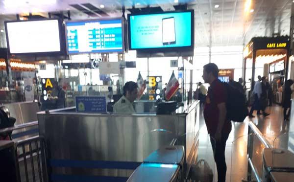 سفر به چین ، گیت دریافت عوارض خروج از کشور