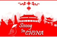 سفرنامه چین - بازار خواچیان Huaqiang Bei