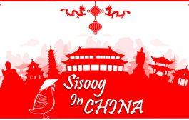 سفرنامه چین ،چگونه برای سفر چین مهیا شویم !
