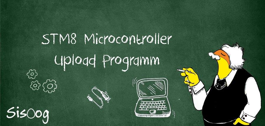پروگرام کردن میکروکنترلر STM8