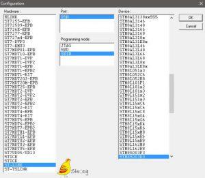 اولین صفحه محیط نرمافزار STVP