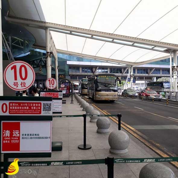 ایستگاه اتوبوس چین