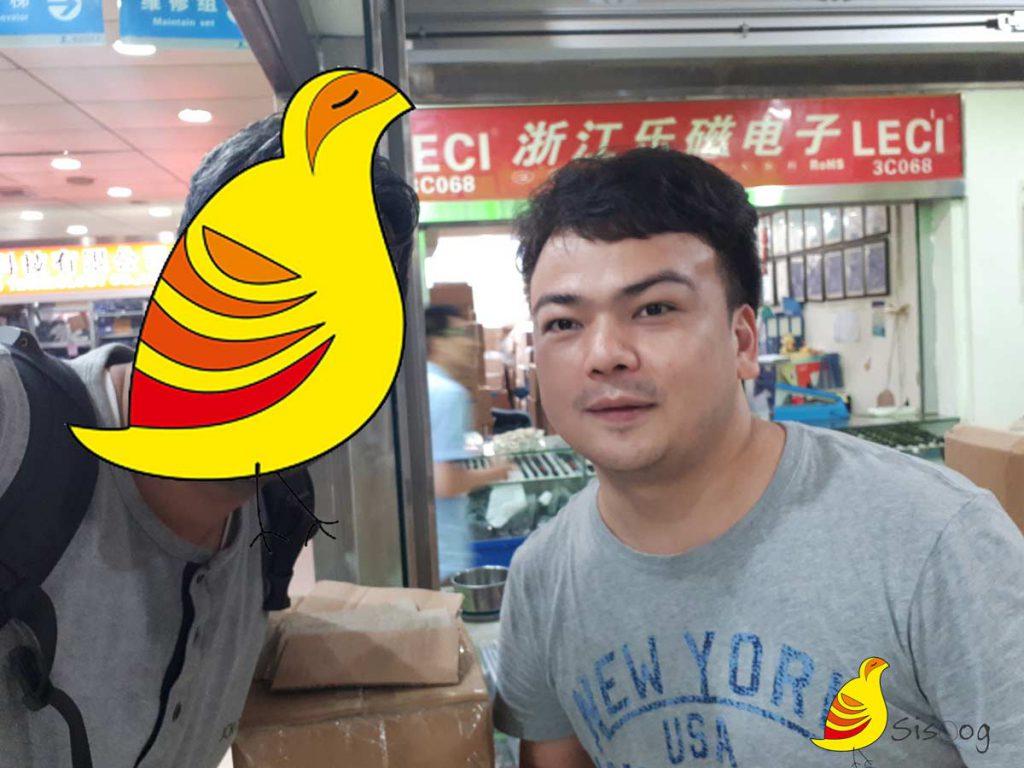 ارتباط به چینی ها