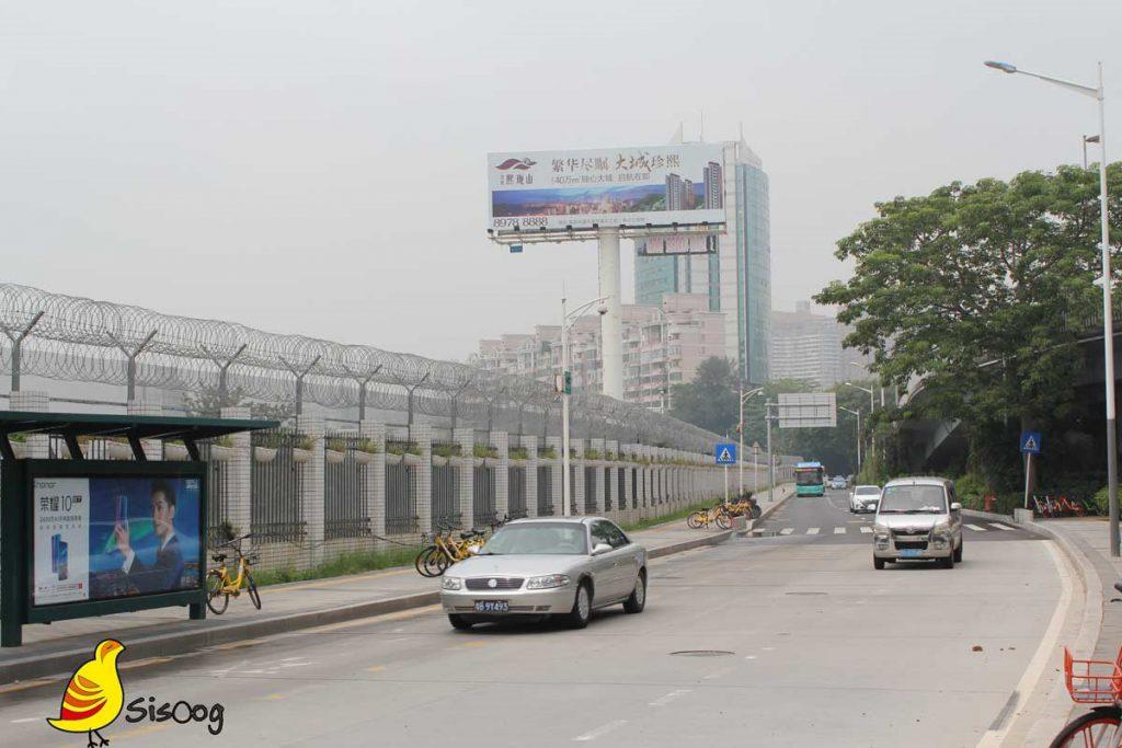 مرز هنک کنگ و شهر شنزن چین