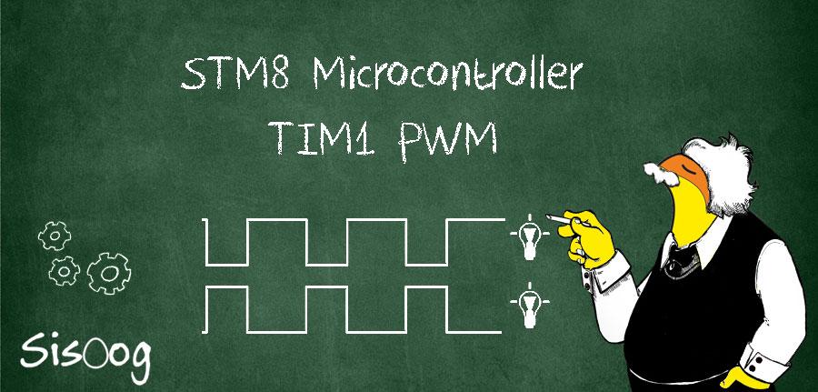 آموزش میکروکنترلر STM8 - TIM1 PWM