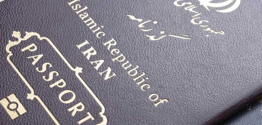 پاسپورت ایران