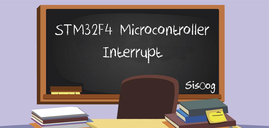 آموزش میکروکنترلر STM32F4 وقفه