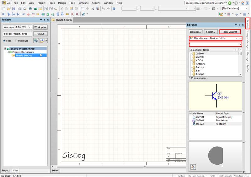 اضافه کردن قطعه در شماتیک آلتیوم دیزاینر