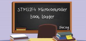 آموزش میکروکنترلر STM32F4 بارگذار بوت کاربر