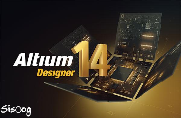 آلتیوم نسخه 14