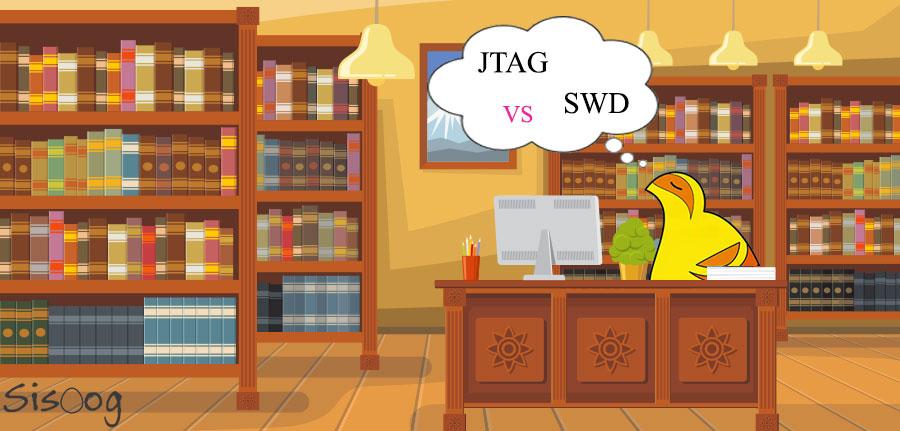 JTAG-vs-SWD
