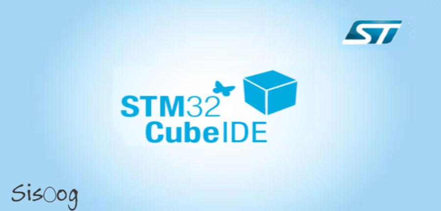 دانلود رایگان نرم افزار STM32CubeIDE