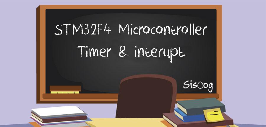 آموزش میکروکنترلر STM32F4 تایمر و وقفه