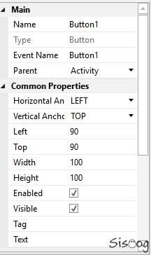 تنظیمات محیط گرافیکی در B4A