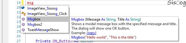 msgbox در نرمافزار B4A