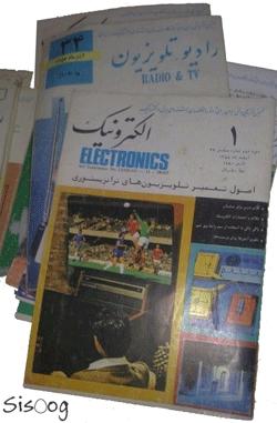 مجله الکترونیک 1