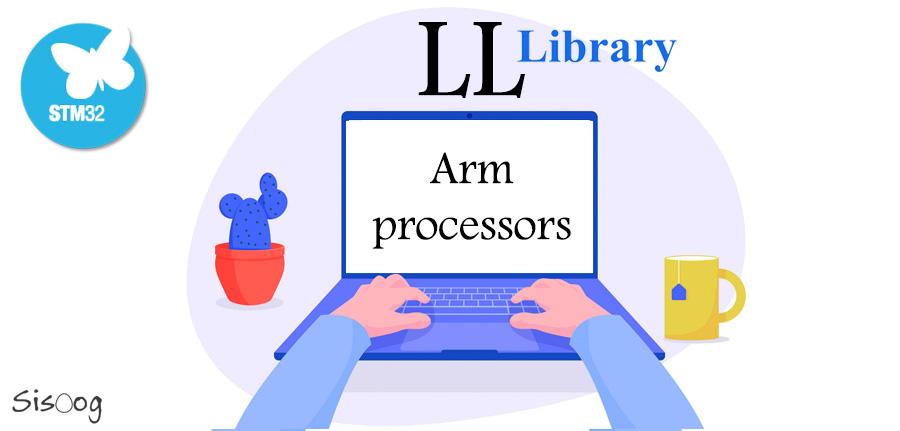 آموزش STM32 با توابع LL